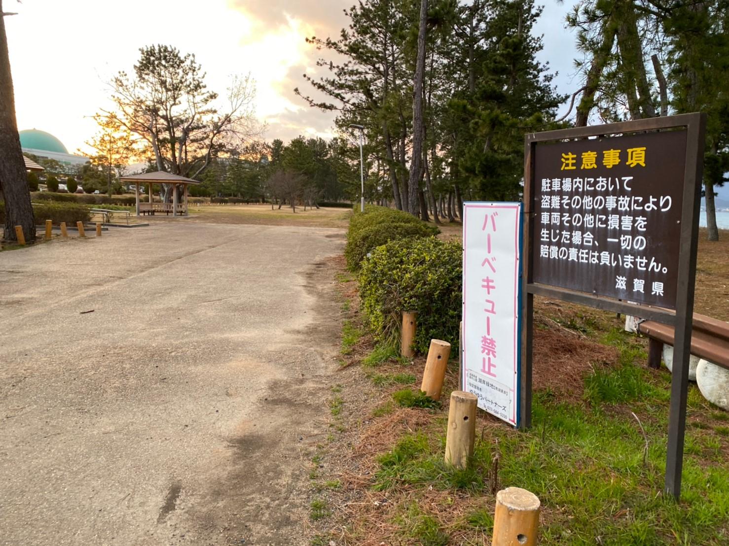 【琵琶湖南エリア】野洲市 なぎさ公園の釣り場ガイド(駐車場・釣れる魚)