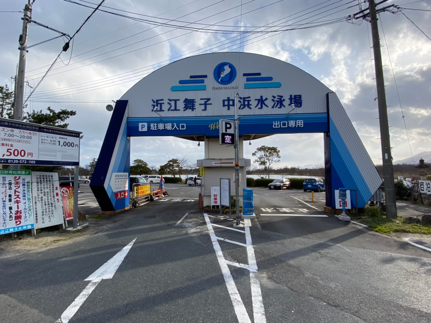 【琵琶湖西エリア】『大津市 近江舞子』周辺の釣り場ガイド
