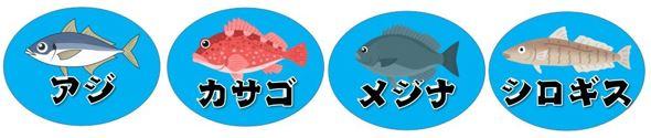 【伊東市】『赤沢日帰り温泉館』周辺の釣り場ガイド(釣れる魚・駐車場・トイレ)