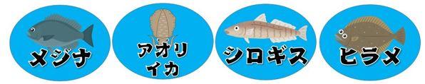 【東伊豆町】『熱川海水浴場 熱川YOU湯ビーチ』前の釣り場ガイド(釣れる魚・駐車場・トイレ)