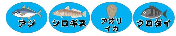 【西伊豆|伊豆市】『米崎港』の釣り場ガイド(釣れる魚・駐車場)