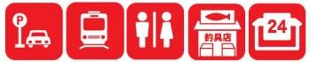 【伊豆東エリア】『長浜海浜公園』の釣り場ガイド(釣れる魚・駐車場・トイレ)