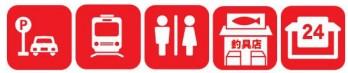 【伊東市】『ホテルサンハトヤ裏・遊覧船ゆーみんフック』周辺の釣り場ガイド(釣れる魚・駐車場・トイレ)