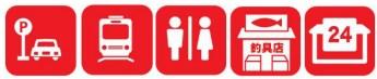 【南伊豆|下田市】『まどが浜海遊公園』の釣り場ガイド(釣れる魚・駐車場・トイレ)