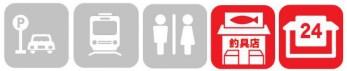 【南伊豆|下田市】『福浦堤防:ふくうらていぼう』の釣り場ガイド(釣れる魚・駐車場)