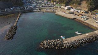 【南伊豆町】『下流港』の釣り場ガイド(釣れる魚・駐車場)