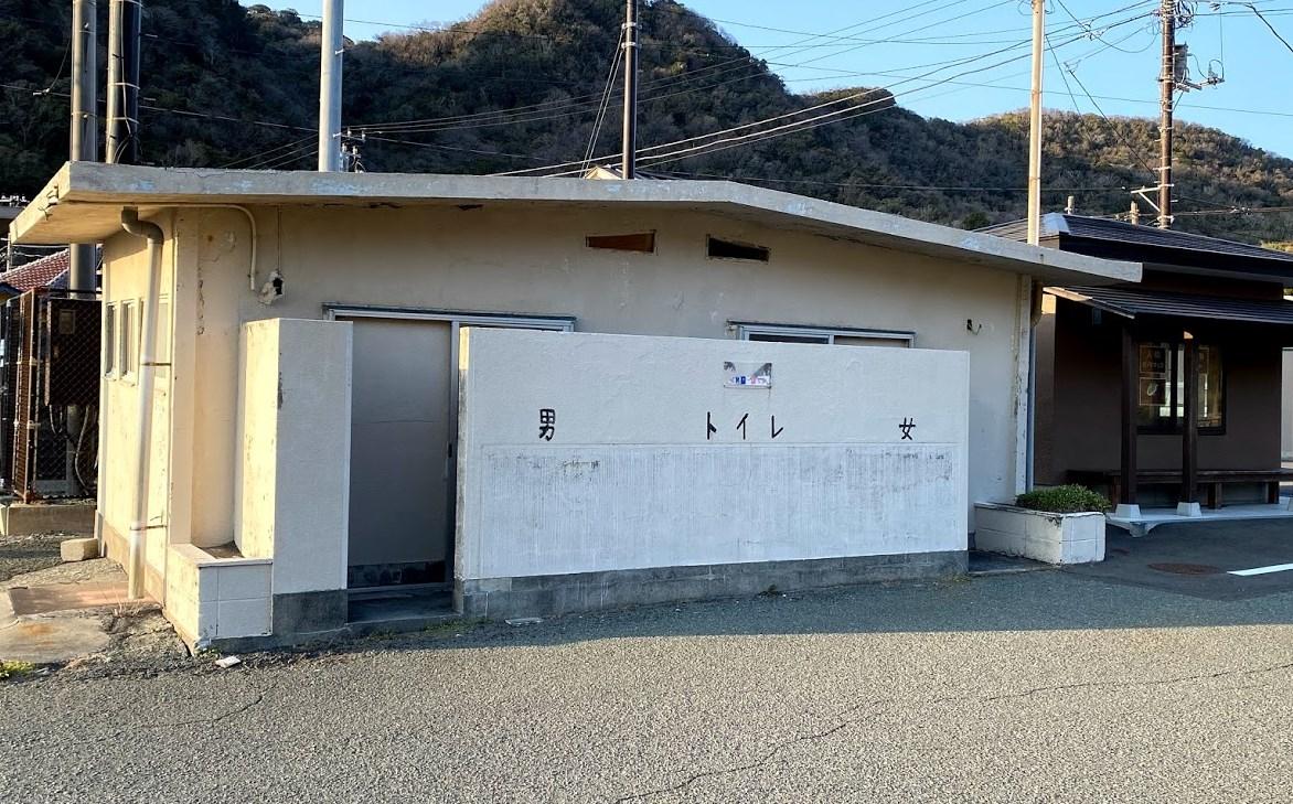 入間港 トイレ