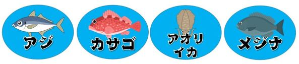 【南伊豆町】『伊浜漁港|いはまぎょこう』の釣り場ガイド(釣れる魚・駐車場)
