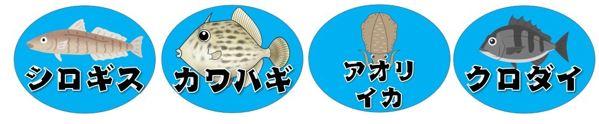 【西伊豆|伊豆市】『土肥海水浴場南側』の釣り場ガイド(釣れる魚・駐車場)
