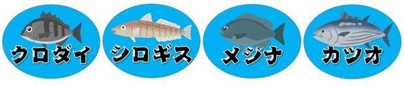 【伊豆東エリア|伊東市】『和ホテル 風の薫周辺』の釣り場情報(釣れる魚・駐車場)