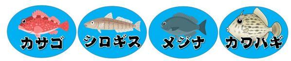 【伊豆東エリア 伊東市】『富戸港』の釣り場ガイド(釣れる魚・駐車場)