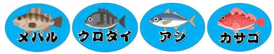 『衣浦トンネル周辺:きぬうらとんねるしゅうへん』の釣り場情報(駐車場・釣れる魚)