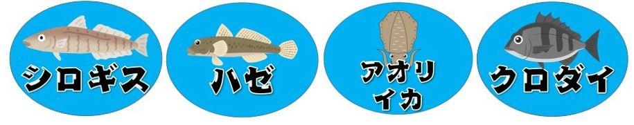 『知柄港:ちがらこう』の釣り場情報(駐車場・釣れる魚)