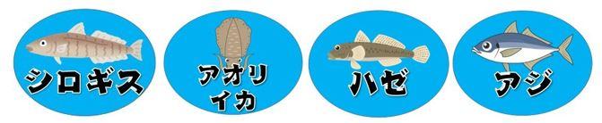 【魚種が多彩!】『片浜港:かたはまこう』の釣り場ガイド(駐車場・トイレ・釣れる魚)