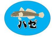 【超穴場スポット】『鍋田避難港:なべたひなんこう』の釣り場ガイド(駐車場・釣れる魚)