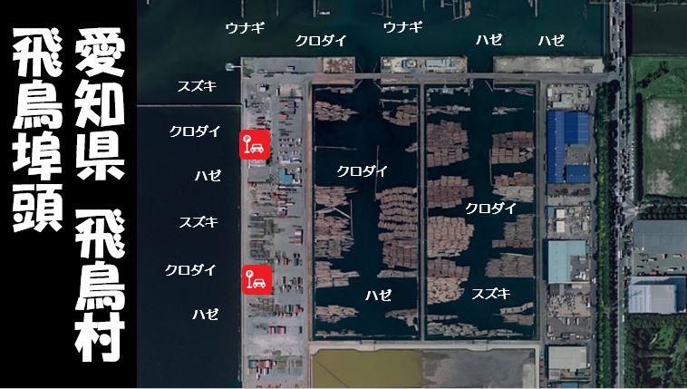 【クロダイ・スズキに定評|飛島村】『飛島埠頭:とびしまふとう』の釣り場ガイド(駐車場・釣れる魚)