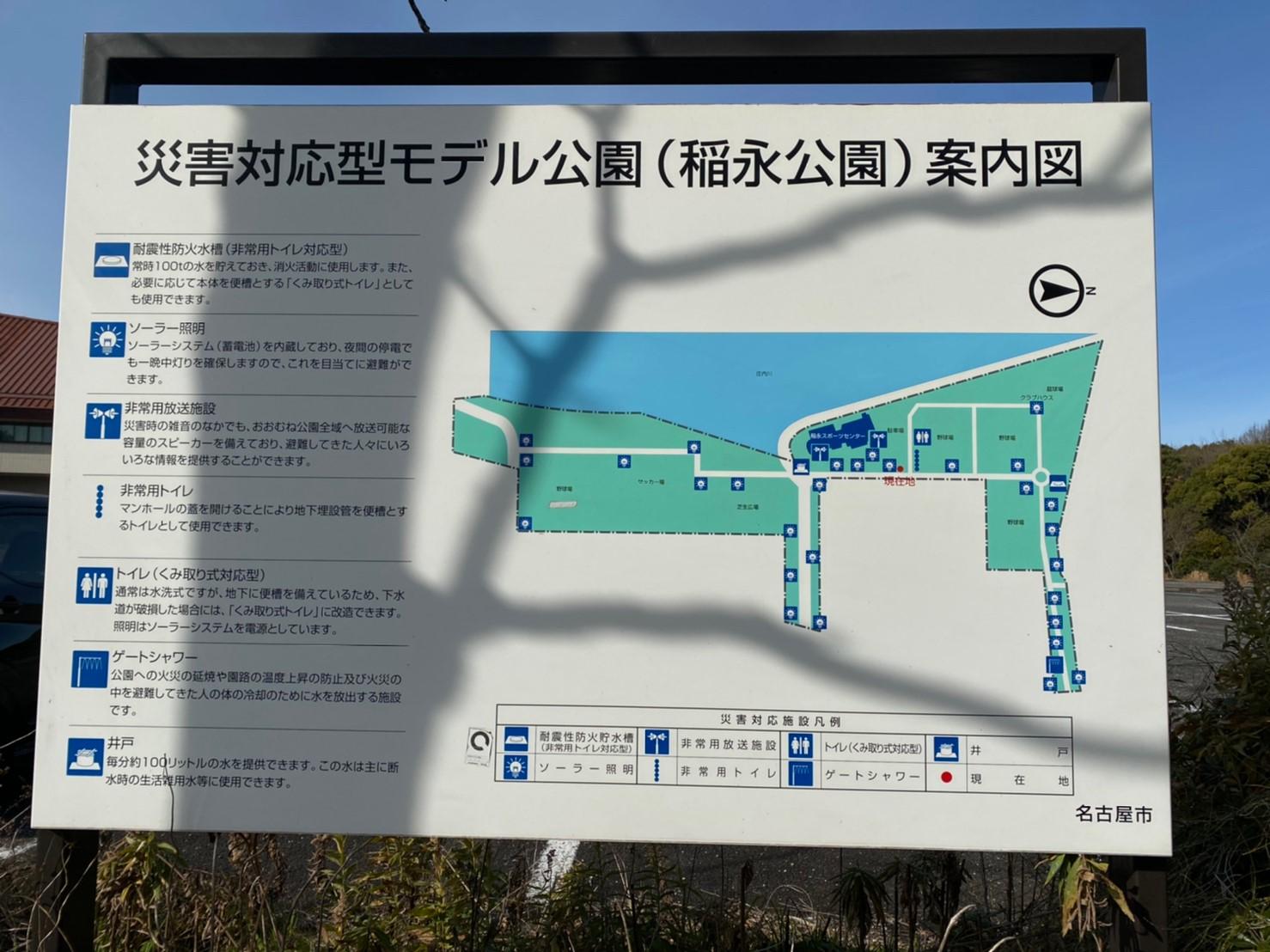 【ファミリー向け!】『庄内川河口:しょうないがわかこう』の釣り場ガイド(駐車場・釣れる魚)