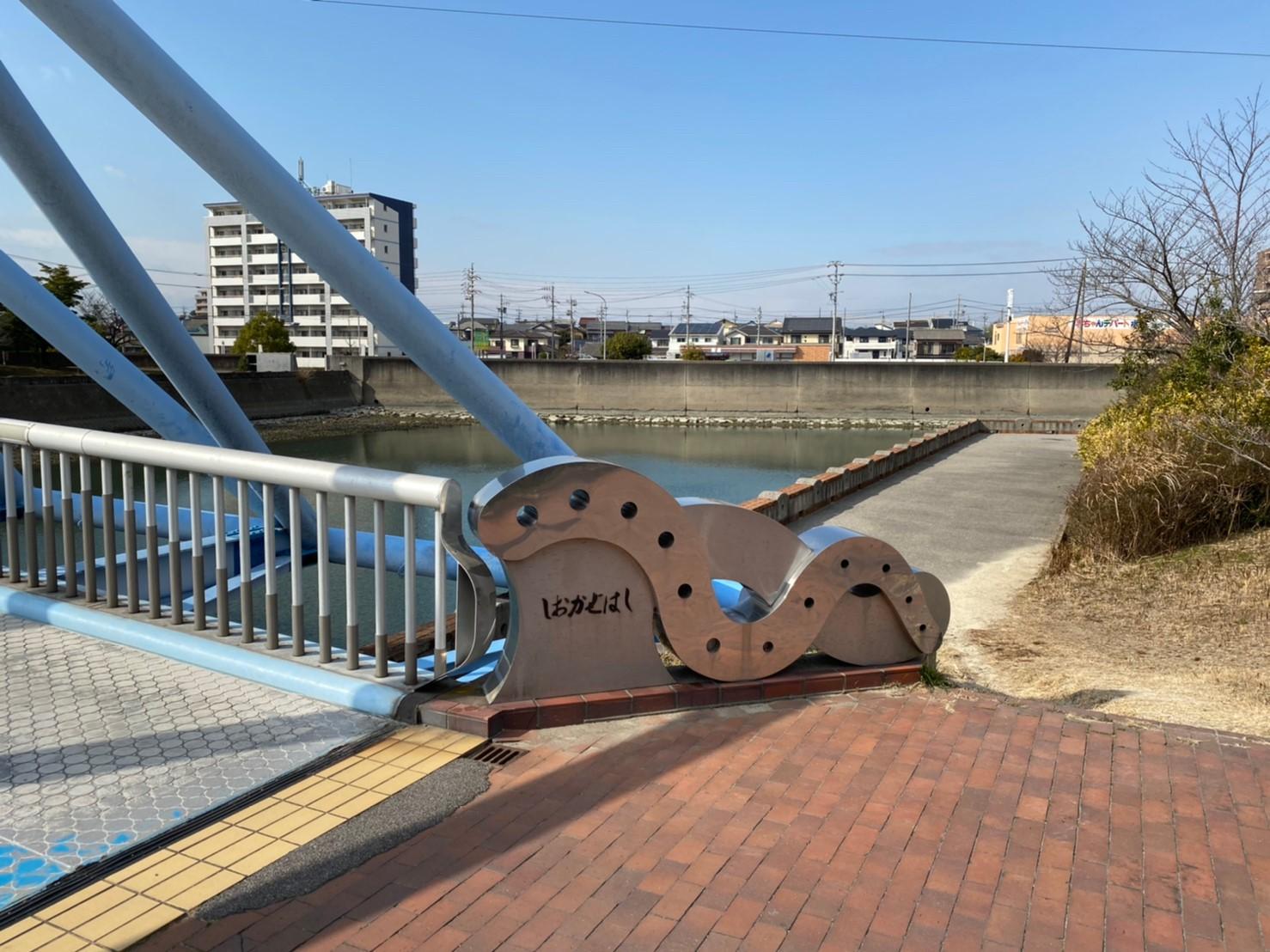 【ハゼとセイゴのスポット】『新居川周辺:あらいがわしゅうへん』の釣り場ガイド(駐車場・トイレ・釣れる魚)