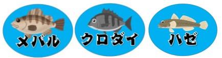 『武豊緑地:たけとよりょくち』の釣り場情報(住所・駐車場・釣れる魚)