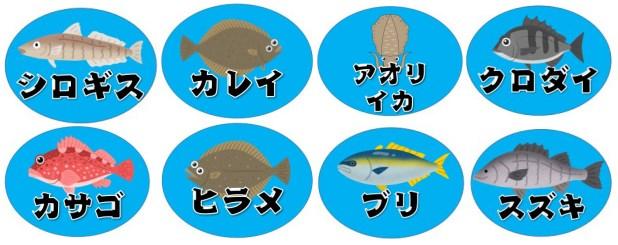 『西の浜:にしのはま』の釣り場ガイド(駐車場・トイレ・釣れる魚)