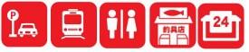 【大型クロダイを狙え!】『師崎港:もろざきこう』の釣り場ガイド(駐車場・トイレ)