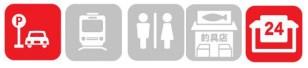 【穴場スポット】『樽水漁港:たるみぎょこう』の釣り場ガイド(駐車場・釣れる魚)