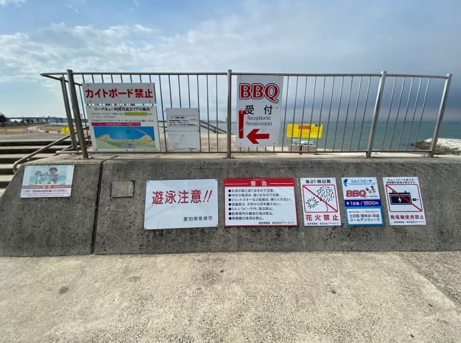 『りんくう釣り護岸・りんくうビーチ』はトイレあり