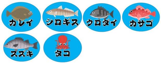 【琵琶湖】『弁天島海浜公園』の釣り場ガイド()