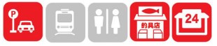 【浜名湖南部】『中之島大橋・浜名湖大橋』周辺の釣り場ガイド()