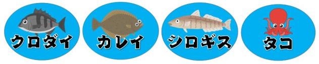 【浜名湖】『弁天島サクラマル周辺』の釣り場ガイド(駐車場・コンビニ・釣れる魚)