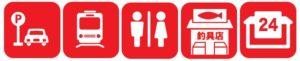 【愛知県田原市】『畔田城跡周辺』の海釣りガイド(釣れる魚・駐車場・トイレ)