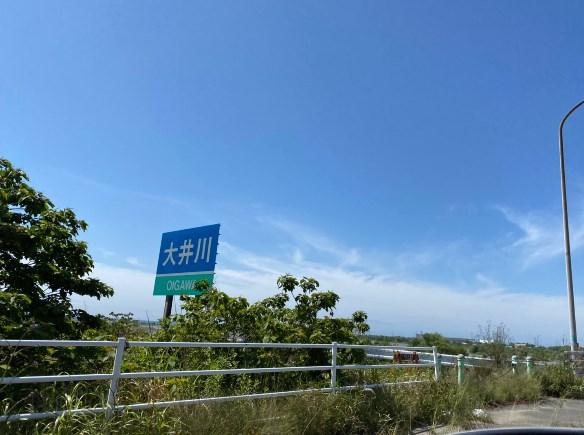 【静岡県吉田町】『大井川河口・吉田公園』の海釣りガイド(釣れる魚・駐車場・トイレ)