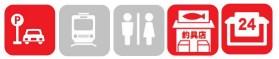 【静岡県吉田町】『坂口谷川・八軒屋海岸・吉田町下水処理場』の海釣りガイド(釣れる魚・駐車場)