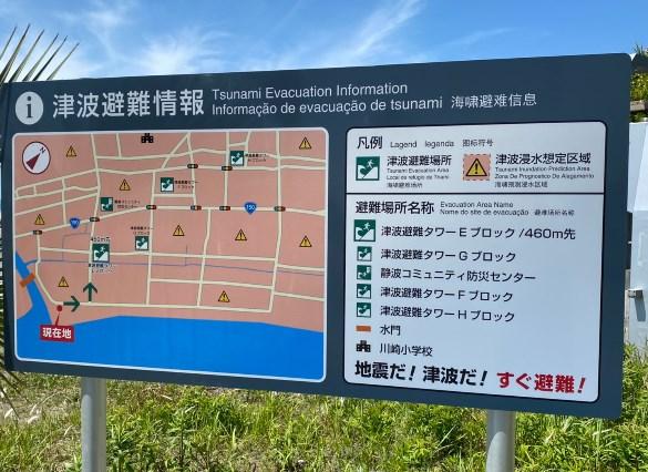 【牧之原市】『静波海水浴場・勝間田川』の海釣りガイド(釣れる魚・駐車場・トイレ)