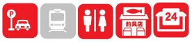 『御前崎港西埠頭・御前崎マリーナ・魚市場&砂利埠頭』の海釣りガイド(釣れる魚・駐車場・トイレ)