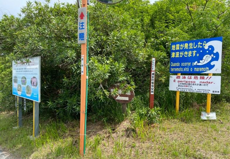 【静岡県袋井市】『福田ビーチ・同笠海岸』の海釣りガイド(釣れる魚・駐車場・トイレ)