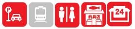 【静岡県菊川市】『大東海洋公園・潮騒橋・菊川河口』の海釣りガイド(釣れる魚・駐車場・トイレ)