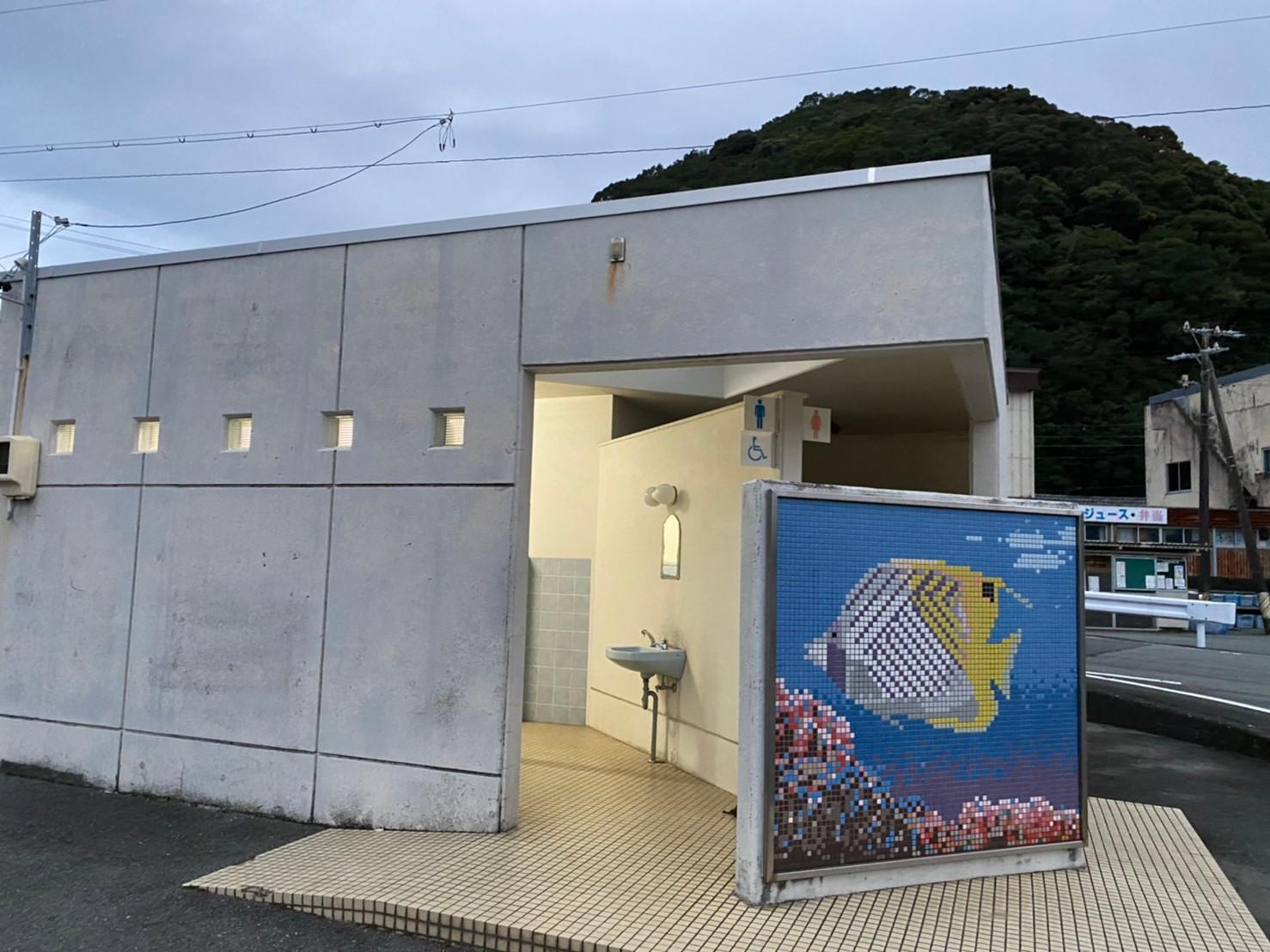 【三重県南伊勢町】『しおさい公園付近(方座浦)』の海釣りガイド(釣れる魚・駐車場・トイレ)