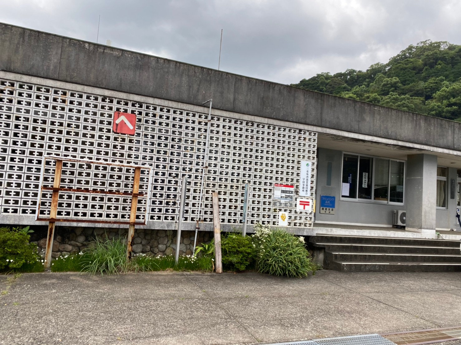 【三重県尾鷲市】『早田漁港』の海釣りガイド(釣れる魚・駐車場・トイレ)